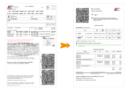 PKP Intercity zaprezentowało nowy wzór biletu internetowego